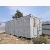 Продам контейнера, вагончик, гараж