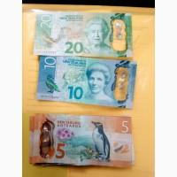 Обмен: Катарский риал, риал Саудовской Аравии, дихрам ОАЭ и другие валюты
