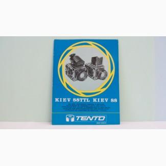 Продам Каталог деталей и узлов для фотоаппаратов Киев-88, Киев-88TTL.Новый