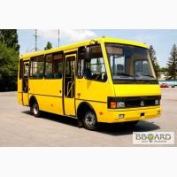 Продам автобус Эталон в Одессе