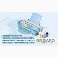 СНПЧ для Epson Stylus TX200 / TX209 / TX400 / TX409 / TX410