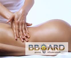 massazh-eroticheskiy-obyavleniya-v-kieve