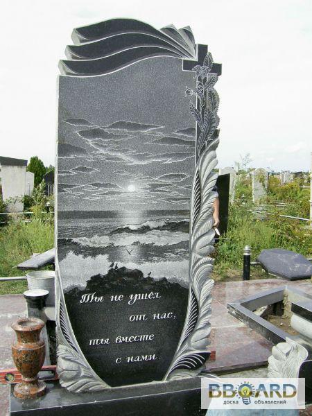 же, что рисунки на памятниках надгробных фото для