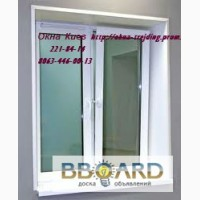 Недорогие окна, металлопластиковые окна киев, окна киев. установка окон киев, окна, двери