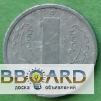 Продам иностранные монеты 1923-2006 г.