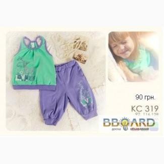 Детская одежда ТМ Бемби