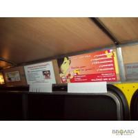 Реклама на транспорте, реклама в маршрутках, реклама на маршрутках Киева (Украина)