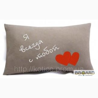 Эксклюзивные подушки на заказ
