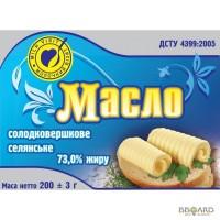 Масло сливочное ГОСТ 73.0% жира фасовка 200г