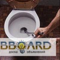 Прочистка унитаза Киев