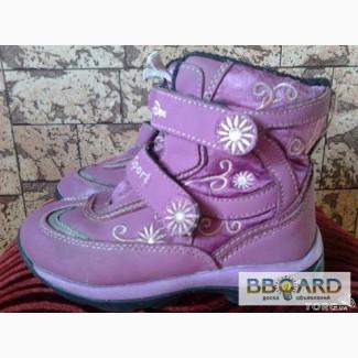 Зимние термо - сапожки ботинки для девочки 27 р.(по стельке 18 см.)