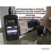Алконт-01с, алкотест-203, 01см, сертифицирован