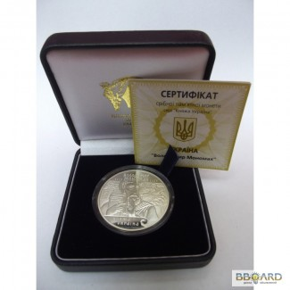 Коллекционные серебрянные монеты