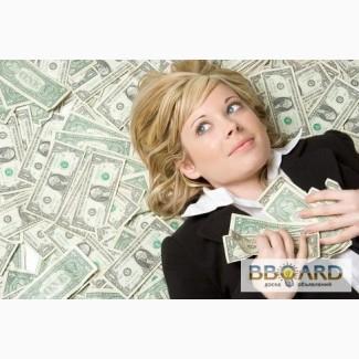 Быстрые деньги без справки о доходах