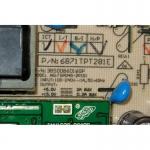FSP045-2PI01 блоки питания для ЖК мониторов