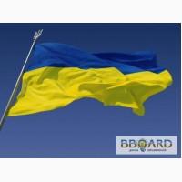 Продажа Флаг Украины - флажки -ленточка, косынки - минимальные цены