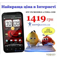 HTC Incredible 2 CDMA+GSM