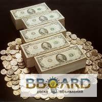 Кредит без Предоплат с Плохой Кредитной Историей