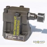 Клапан предохранительный гидравлический МКПВ10/3С2Р1 (2, 3)