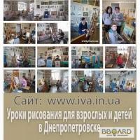 Качественное обучение рисунку и живописи проводится в мини-группах (2-4 чел)