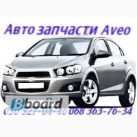 Запчасти Шевроле Авео Киев Chevrolet Aveo T200 t250 t255 t300 Автозапчасти