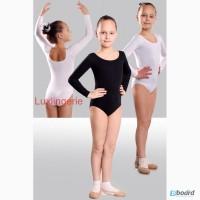 Продам классический купальник для танцев и гимнастики