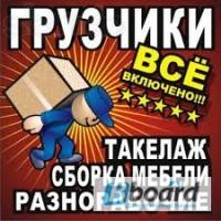 Переезд по Харькову.обл.Украине.Росс ии.Крым