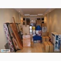Переезд квартиры, разборка/сборка, упаковка и расстановка по квартире в Днепропетровске