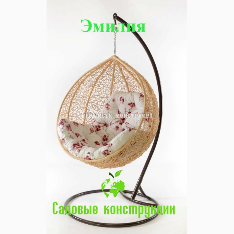 Кресло-кокон Одесса