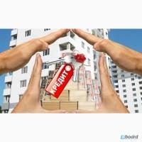 Недвижимость на выплату, в рассрочку, кредит