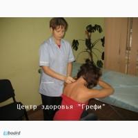 Лечебный и профилактический массаж. Эффективные техники, опытные специалисты