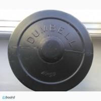 Продам гантели dumbell