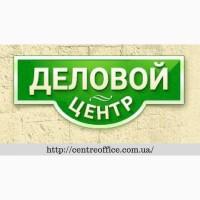 Юридический адрес, субаренда помещения. Быстрое оформление. Киев