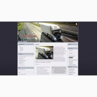 Продам шаблон/тема Iveco Stralis XP Truck для CMS Blogger/BlogSpot, Joomla и WordPress