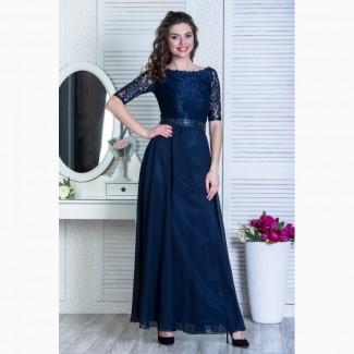 Тёмно-синее вечернее платье в пол