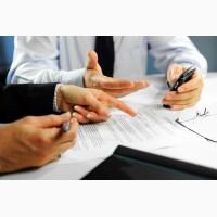 Юридическое сопровождение физических и юридических лиц