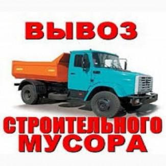 Демонтаж: Аккуратно/Оперативно. Вывоз мусора