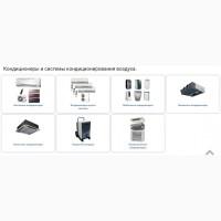Водяные тепловентиляторы VTS Volcano VR 1, 2, 3, mini скидки от ОВК Комплект