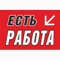 Требуются Монтажники В Польшу, от 3000-4500 зл. Официальная работа в Польше
