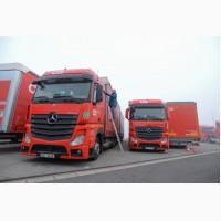 Водитель международник категории CE Компания CEE Logistiks, Чехия