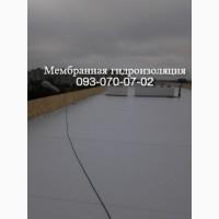 Мембрана ПВХ, крыша из мембраны в Харькове