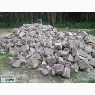Бутовый камень от 150грн с доставкой любой цвет от 7тон