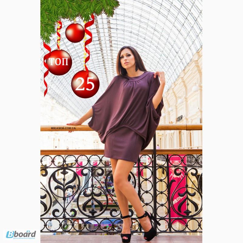 Женская Одежда Style С Доставкой