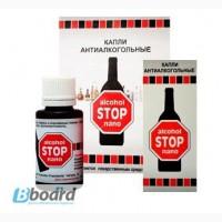 Купить Капли от алкоголизма Alcohol Stop Nano (Алкохол Стоп НАно) оптом от 50 шт