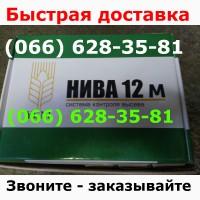 НИВА 12М система контроля УПС, Веста, Супн, Весна Система контроля супн /упс /су-8 контроль