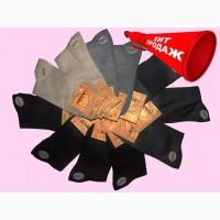 Носки махровые, мужские и женские