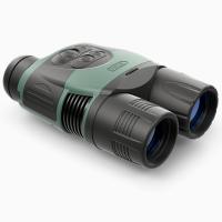 Продам Прибор ночного видения Yukon RANGER (5х42) ПНВ