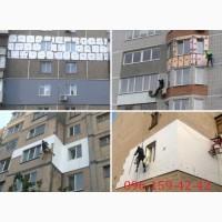 Утепление стен квартир, домов, Альпинисты Заделка швов КИЕВ
