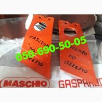 G15226340 Комплект чистиков В наличии широкий ассортимент запчастей на технику Gaspardo