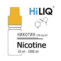 Продам никотин HiLiq 100mgml 10ml-1L для вейпа электронных сигарет